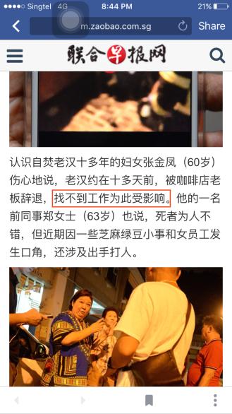 Screenshot from Zaobao Online