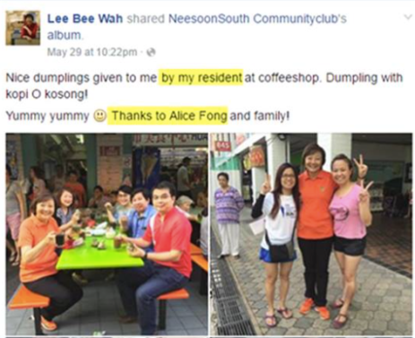 Screenshot form Dr Lee Bee Wah's Facebook page. Highlights by me